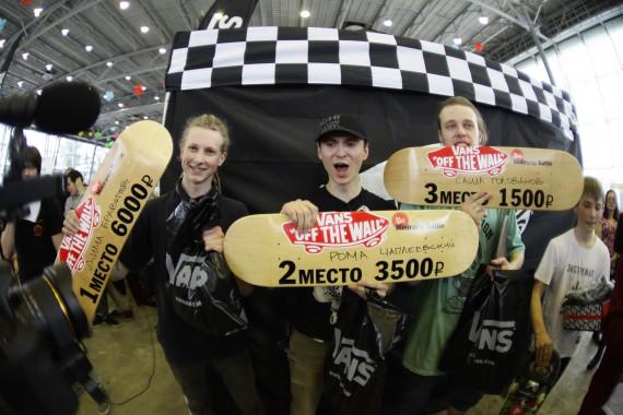 Дима Бравичев, Роман Чаплеевский и саша Голованов - призеры соревнования в минирампе