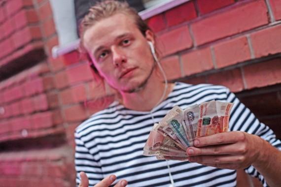Real Money в минирампе Цех
