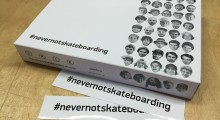 Футболка Цех #nevernotskateboarding