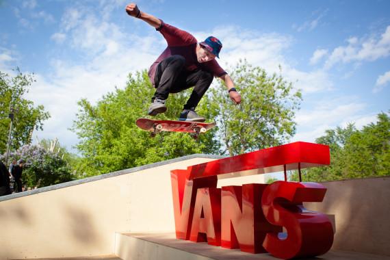 Лого для скейтпарка Vans