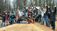 Соревнования в скейтпарке