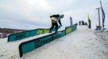 Сноуборд рейлы для джиббинга