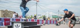 Скейтпарк для соревнований