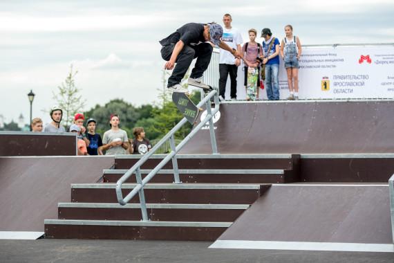 Скейтпарк в Ярославле
