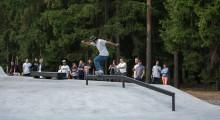 Скейтпарк в Домодедове