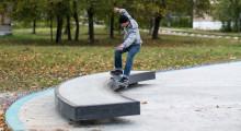 Бетонный скейт-парк Реммаш